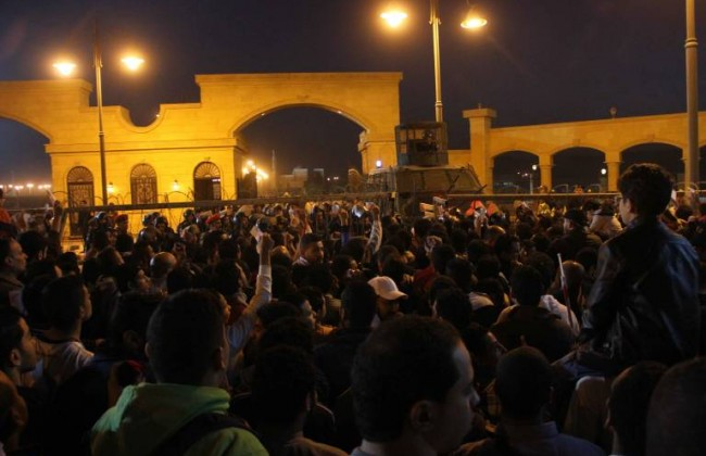 al Zamalek SC vs ENPPI Club Egyptian football fans confront with police outside a stadium in Cai